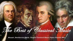 موسیقی كلاسیك