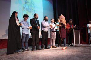 اختتامیه اولین جشنواره موسیقی ماهور