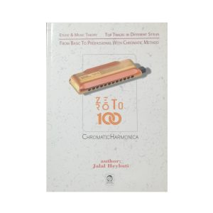 صفر تا صد هارمونیکا کروماتیک