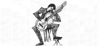 نشستن در گیتار