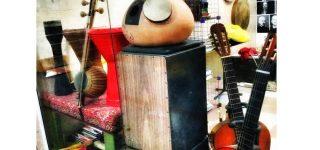 دفتر موسیقی ماهور