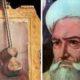 موسیقی قدیم ایران (بخش اول)