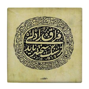 کاشی طرح شعر سعدی کدL3