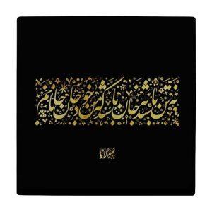 کاشی طرح شعر مولانا کدL1